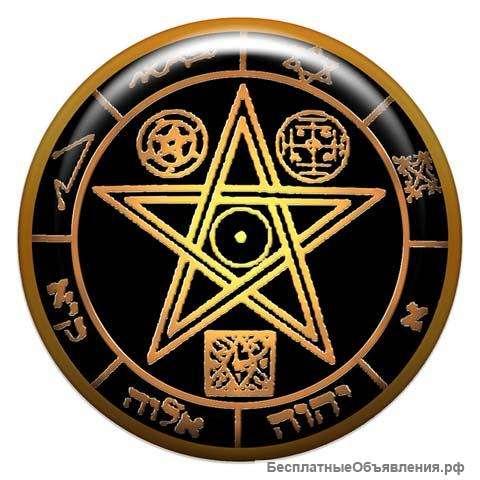50 символов удачи и счастья со всего мира (а вы найдете свой?)