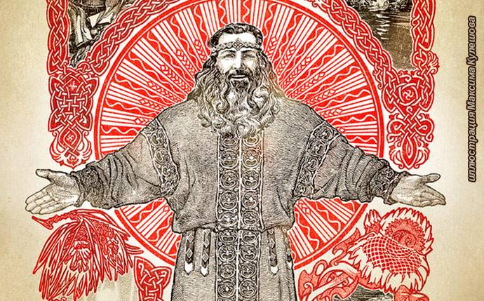 Даждьбог — бог тарх перунович, бог-хранитель древней великой мудрости. тарх даждьбог перунович — призыв и славления