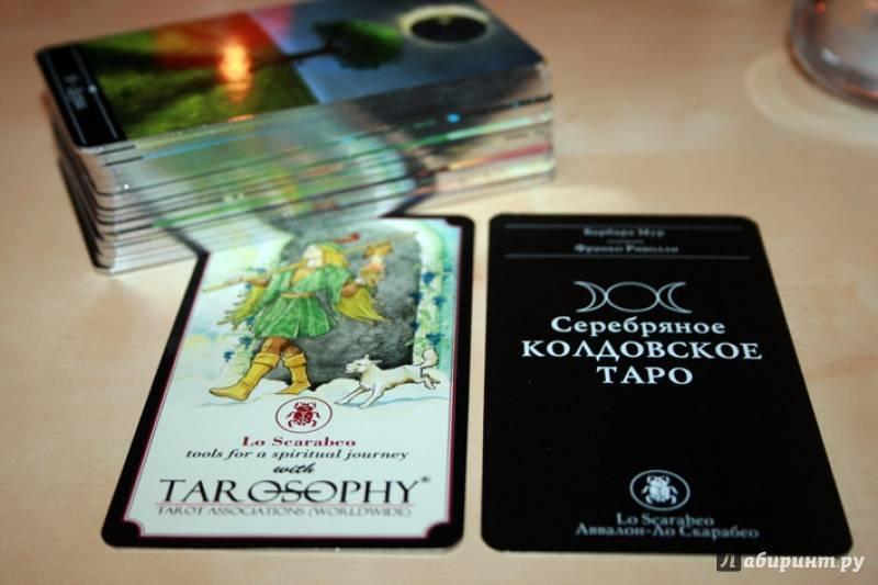 Колдовское таро эллен дуган: галерея, история создания, кому подойдёт колода