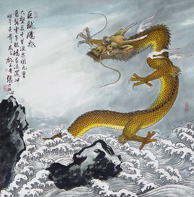 Китайский дракон – 10 любопытных фактов о драконе в китае | чайна хайлайтс