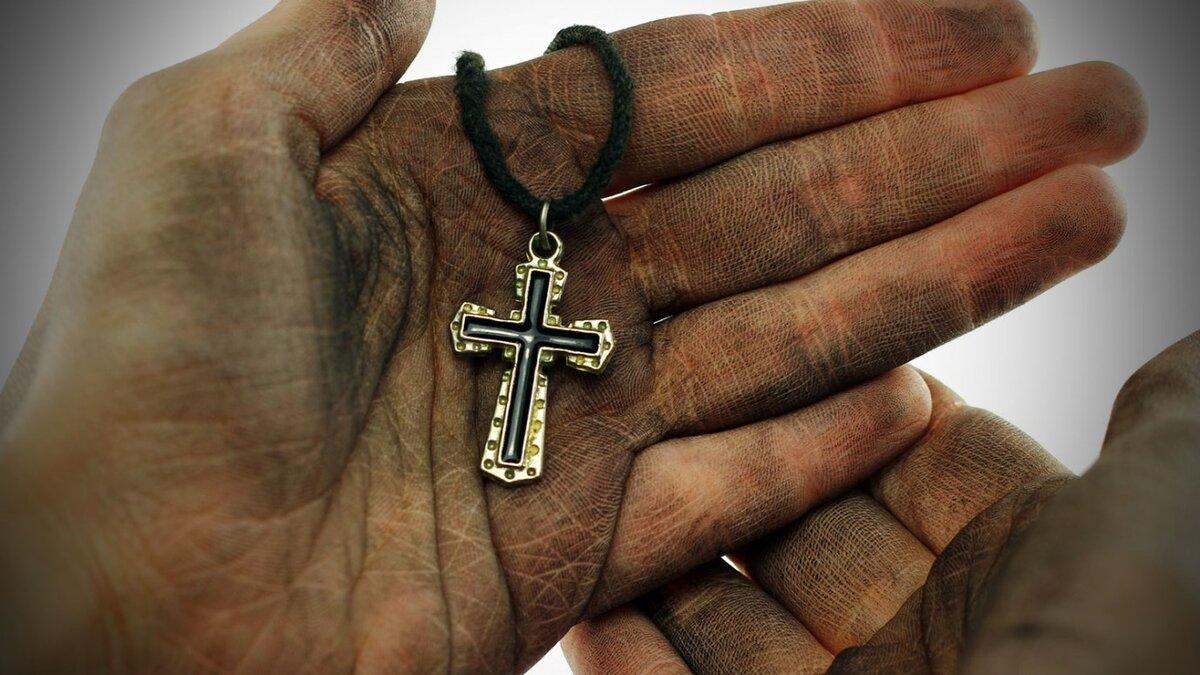 Потерять крестик — примета с неоднозначной трактовкой
