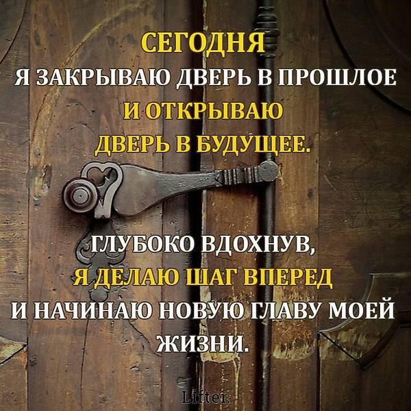 Найти или потерять ключ — примета на удачу