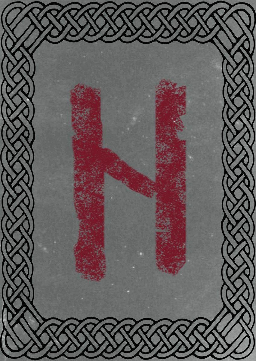 Руна хагалаз: значение в прямом и перевернутом положении