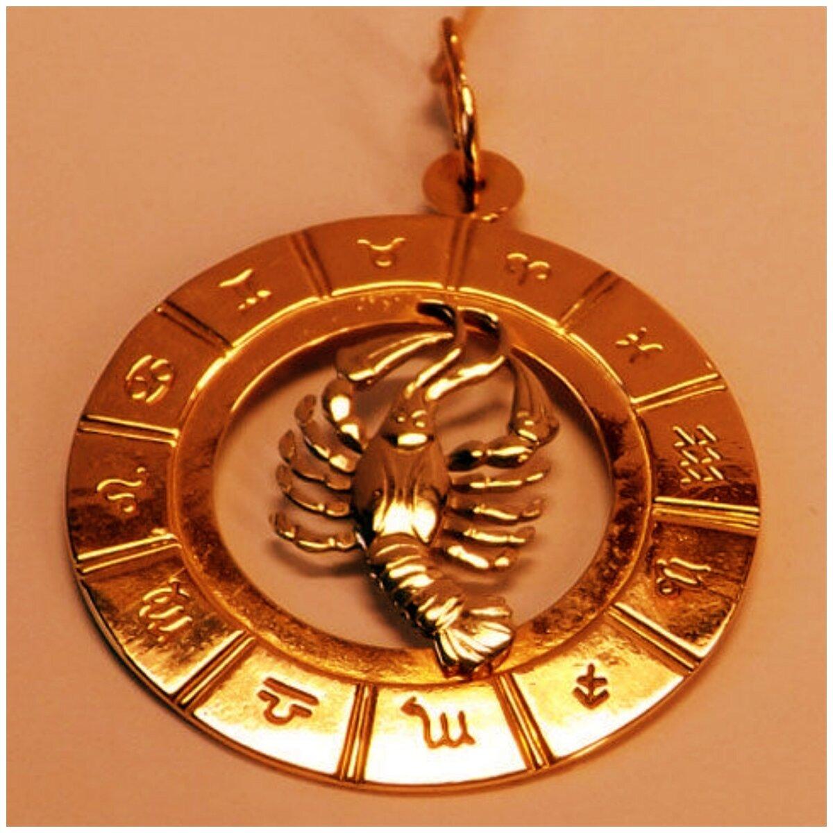 Талисманы для знаков зодиака (обереги)