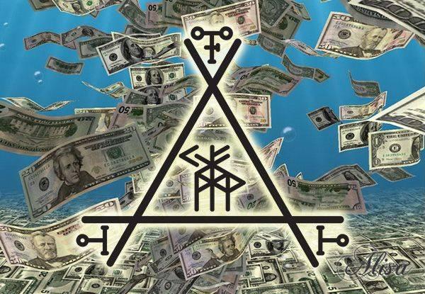 Магические символы и знаки для привлечения денег