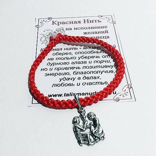 Какую молитву правильно читать на завязывание красной нити на запястье