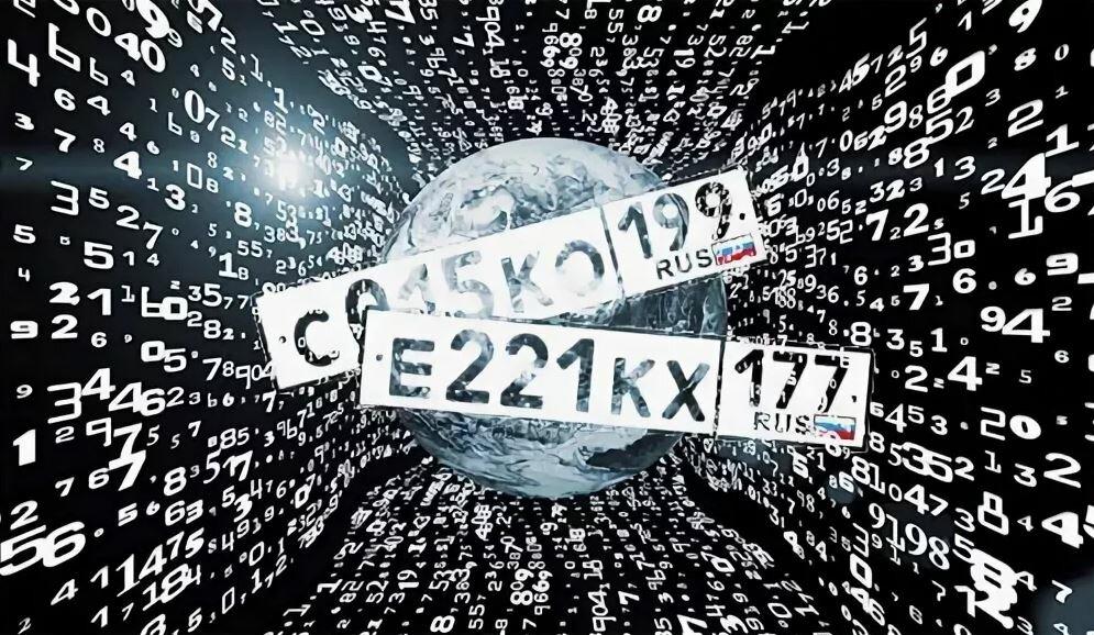 Нумерология автомобиля по номеру: значение цифр на машине