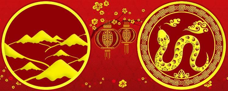 2013 год по восточному календарю и китайскому гороскопу: год водяной змеи