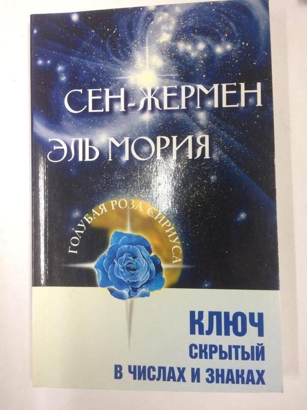 Махатма мориа - краткая биография, факты, личная жизнь