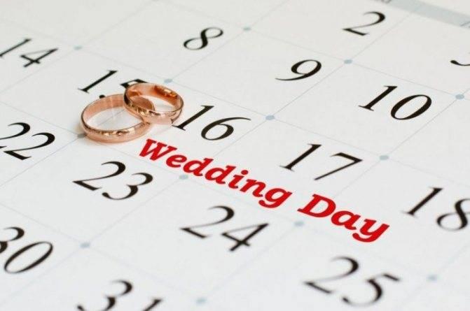 Приметы свадьбы в сентябре