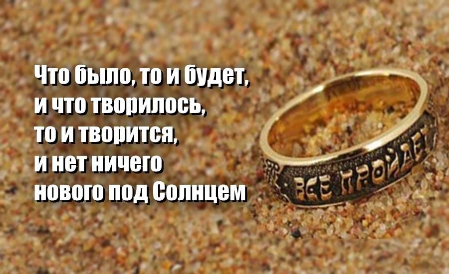 7 причин приобрести кольцо царя соломона