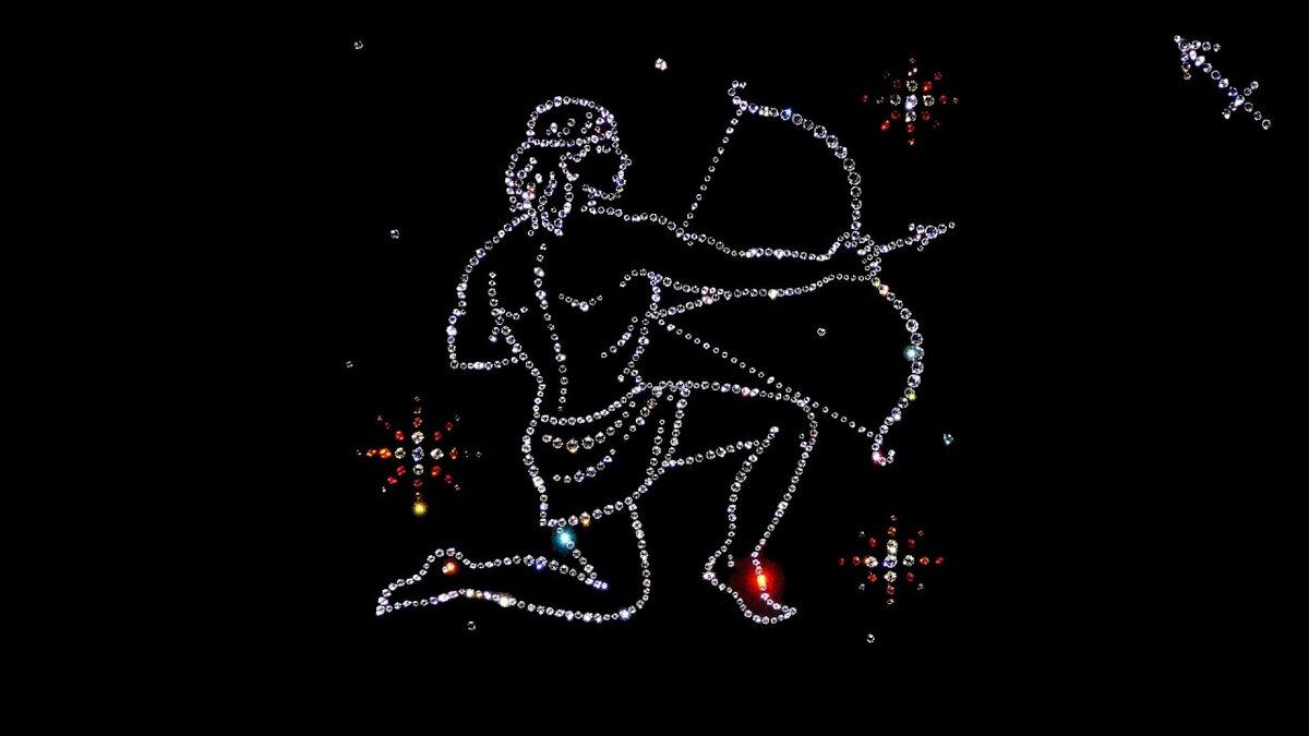 23 ноября знак зодиака — стрелец