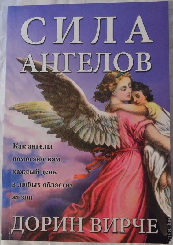 ? ангельская нумерология на часах: одинаковые цифры и их значение