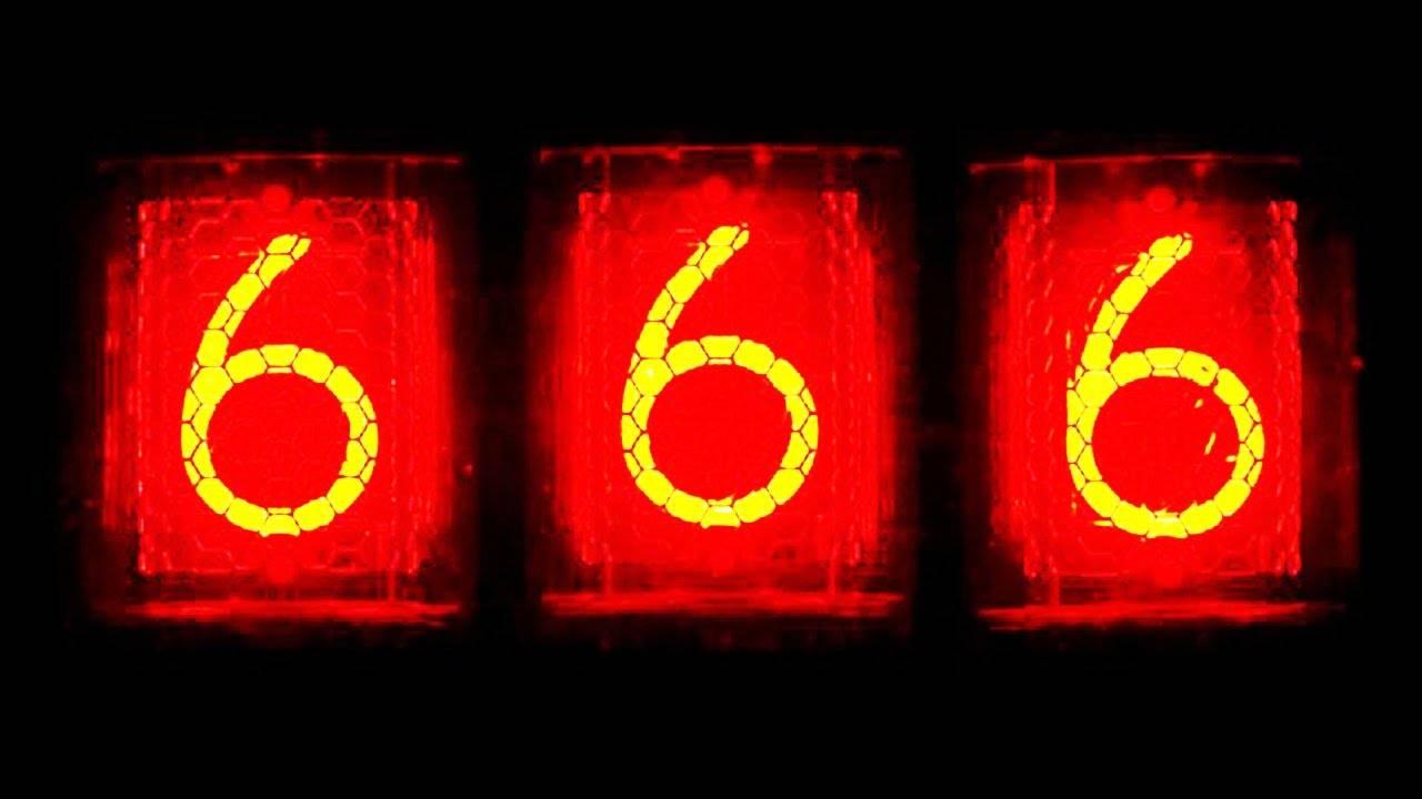 """666 - почему число дьявола? """"чертово число"""" - интересные факты"""