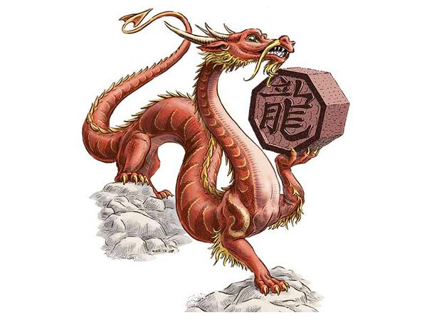 Талисман дракон