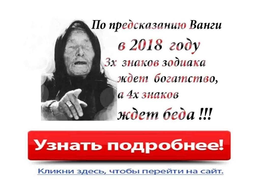Предсказание ванги на 2016 год: россия, европа, война (4 фото +2 видео) — нло мир интернет — журнал об нло