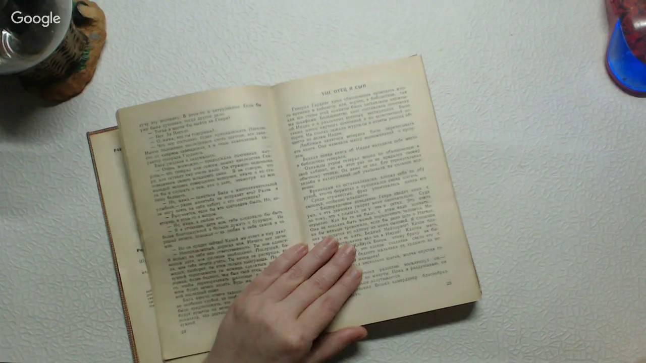 Гадания по карточным раскладам, знакам зодиака, цитатам, книге судеб - созвездие кассиопеи