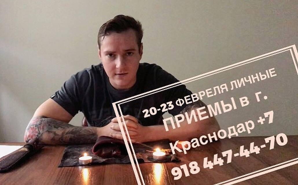 Биография дмитрия волхова — как молодой парень пришел к успеху