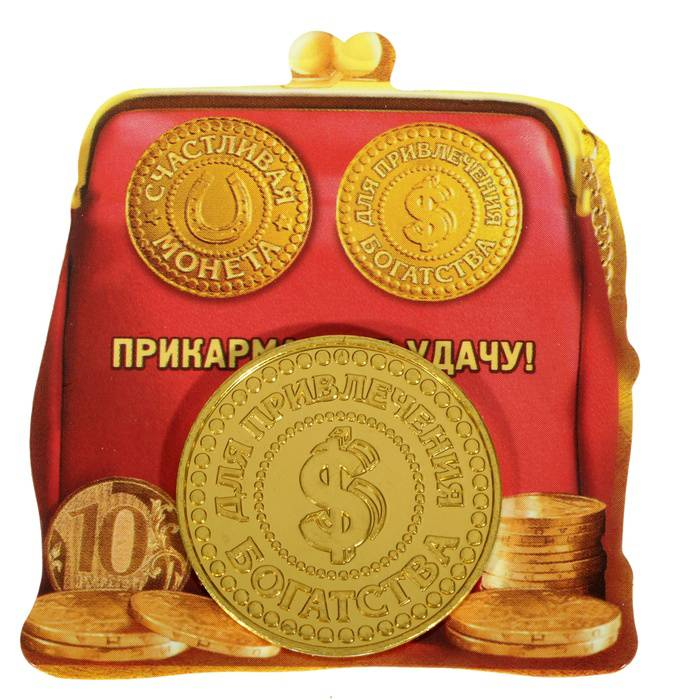 Какие амулеты могут притянуть богатство и удачу