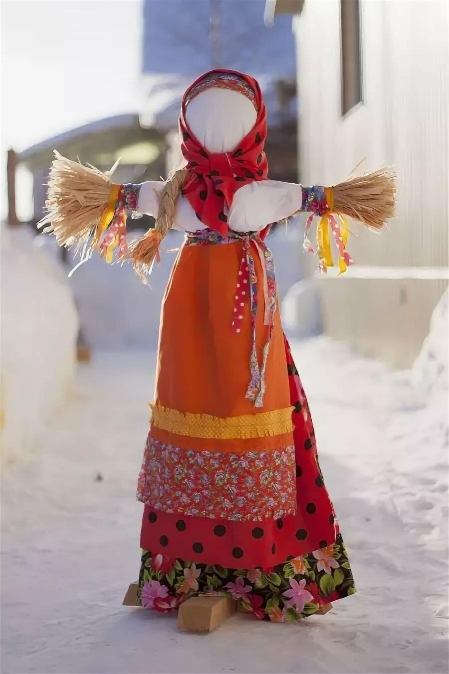 Мастер-класс на тему «кукла «масленица домашняя» из мочала с ленточками-пожеланиями»