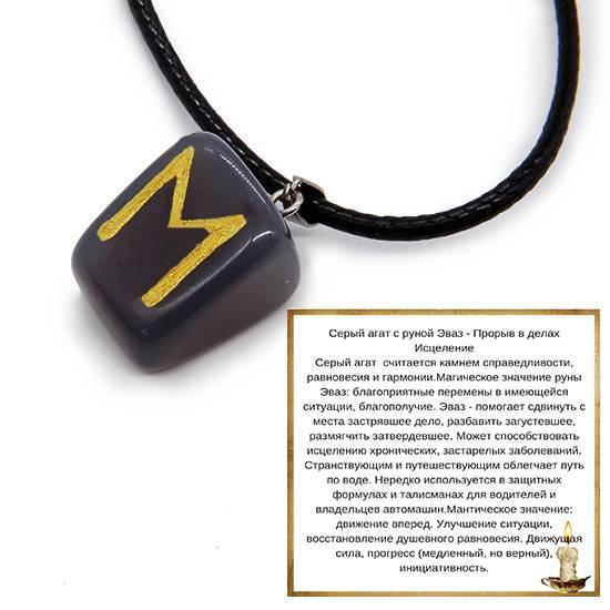 Скорпион камень талисман для женщин: камни по году рождения.