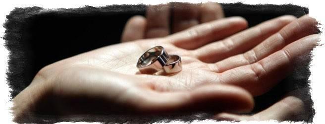 Найти кольцо в море примета - право