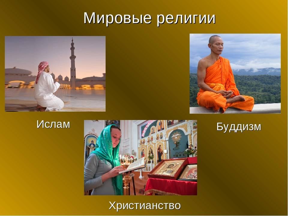 Представления о загробной жизни 15-ти религий мира (16 фото)