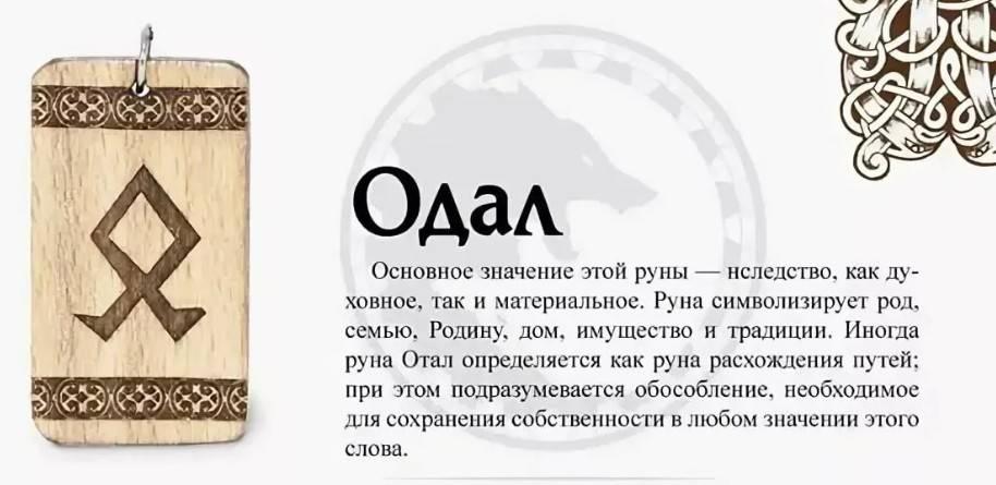 Славянский бог перун и его обереги
