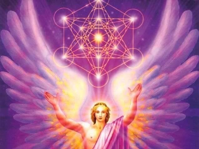 Послание архангела метатрона послание архангела метатрона