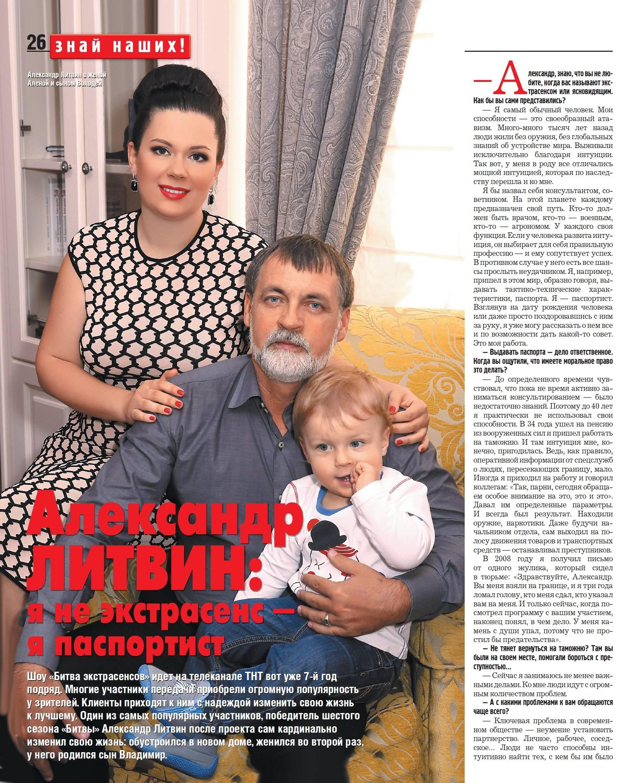 Календарь счастливой жизни на 2020 (александр литвин) скачать почти бесплатно, отзывы kursi24.ru