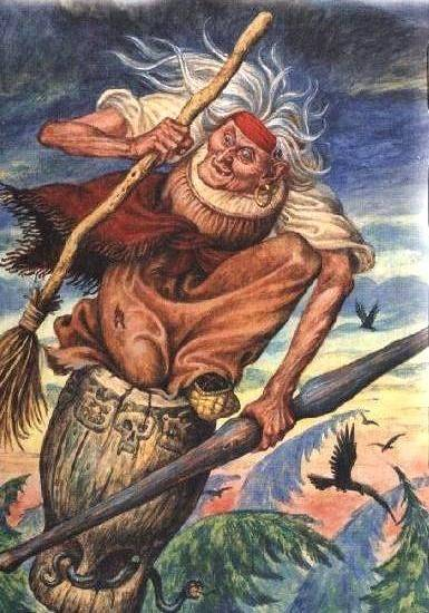 Баба-яга — славянская богиня