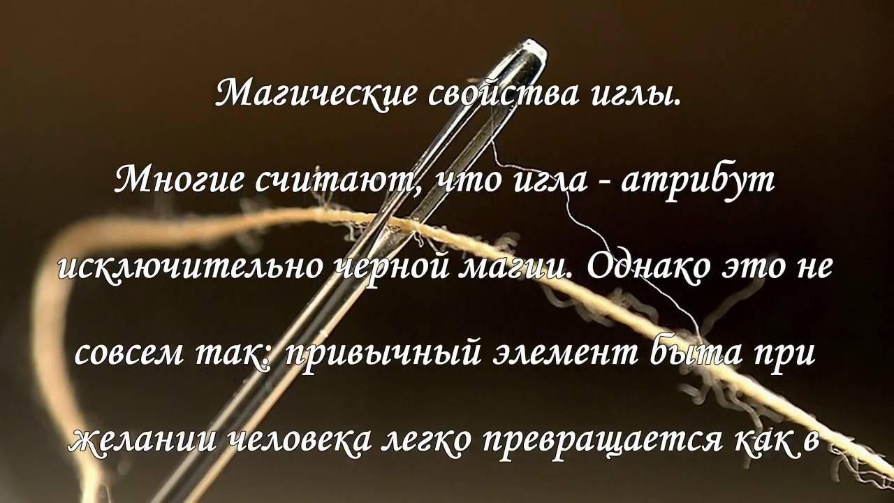 Отворот от девушки или любимого человека. последствия отворота. информация раздела что такое приворот. ната магия - любовная магия и привороты.