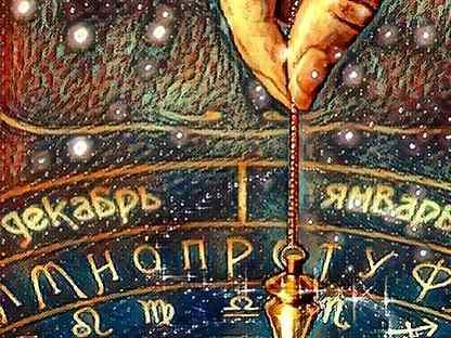 Основы радиэстезии   глава 2. вибрационная терапия   вибрационная терапия. вибрации заменяют все таблетки!   медицинская литература   медицинский справочник