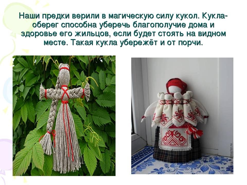 Наузы - магия славянских узелков: правила изготовления, значение