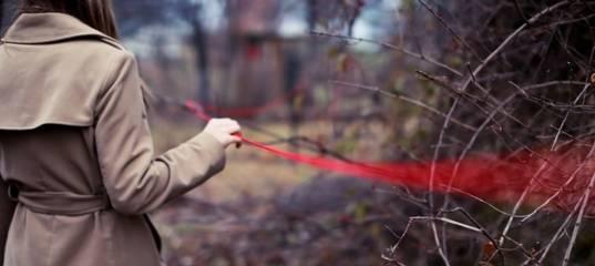 Что вас ждет, если красная нитка на запястье порвалась или потерялась