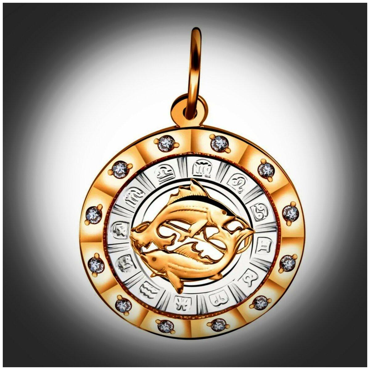 Талисманы для знаков зодиака    знаки и символы