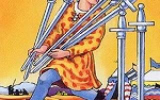 7 мечей (семерка клинков) таро: значение в работе, финансах, любви