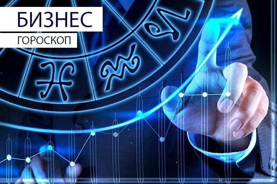 Рак: гороскоп работы и карьеры на ноябрь 2020