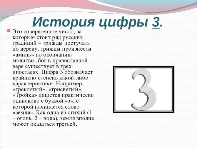 5 и 5: coвмecтимoсть в нумeрoлoгии