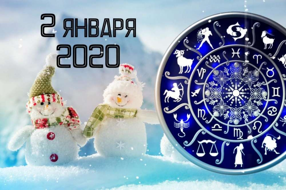 Водолей. гороскоп на февраль 2012 года для водолеев от павла глобы