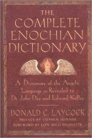 Как общаться с ангелами и наставниками