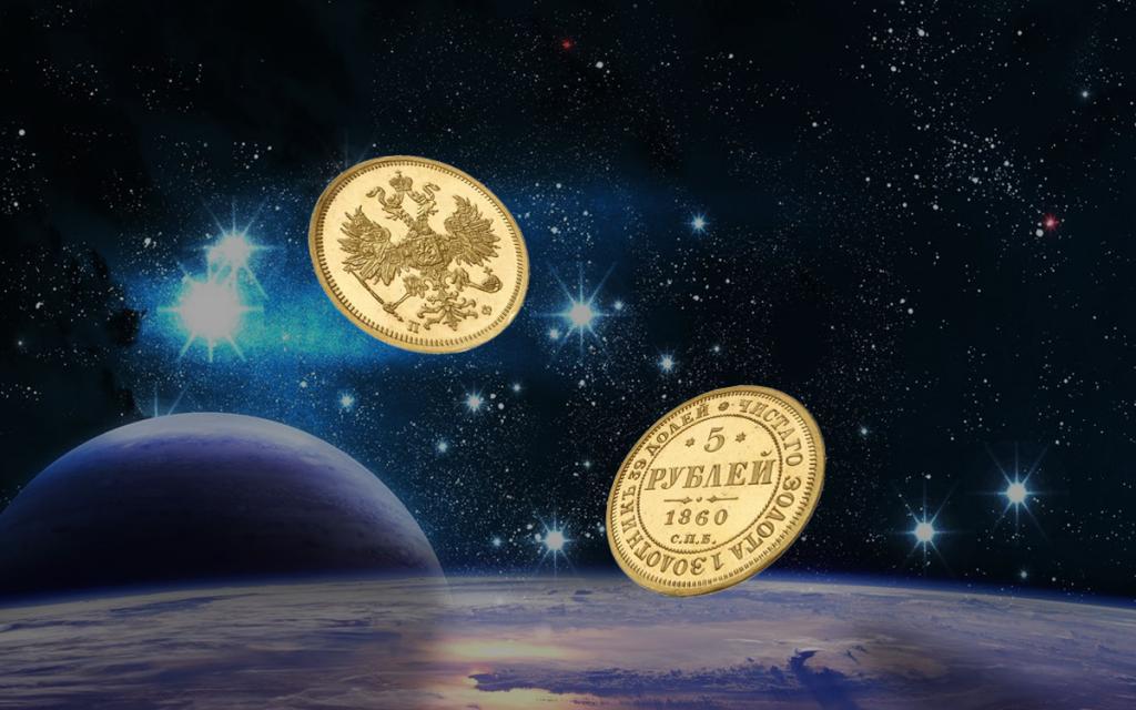 Гадание на монетах — заглянуть в будущее можно очень быстро
