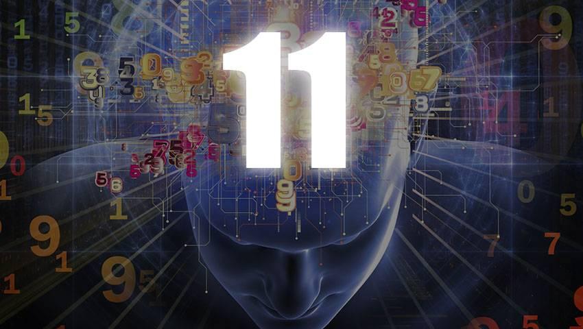 Магическое число 21