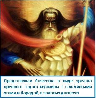 Молитва у древних славян - молитвабогу