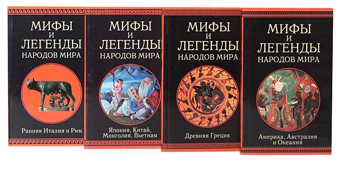 История сфинкса и его символизм у разных народов мира