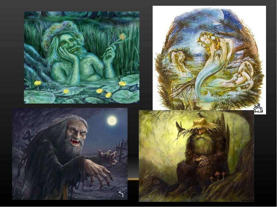 Славянские демоны и духи. бадзула - древняя нечисть у славян