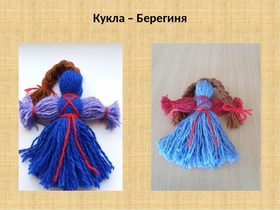 Кукла берегиня северная своими руками, описание, фото, видео