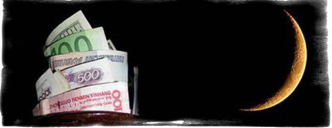 Мощнейшие обряды на новолуние для привлечения денег, успеха в торговле, исполнения желаний