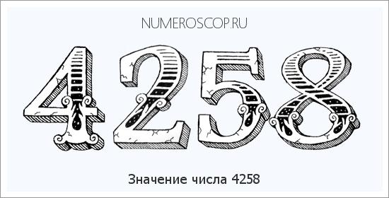 Значение числа 46. что означает цифра 46 в нумерологии