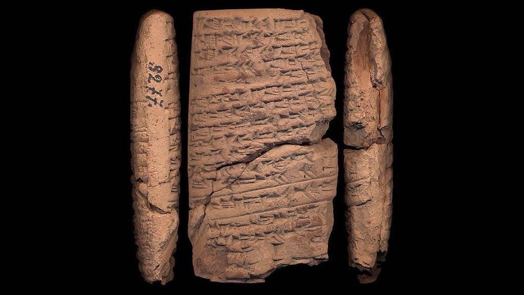 Рунология — древняя наука